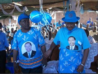DPP election rally in Lilongwe 2009