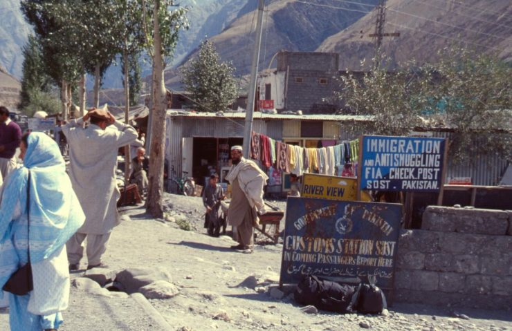Pakistan Border trade