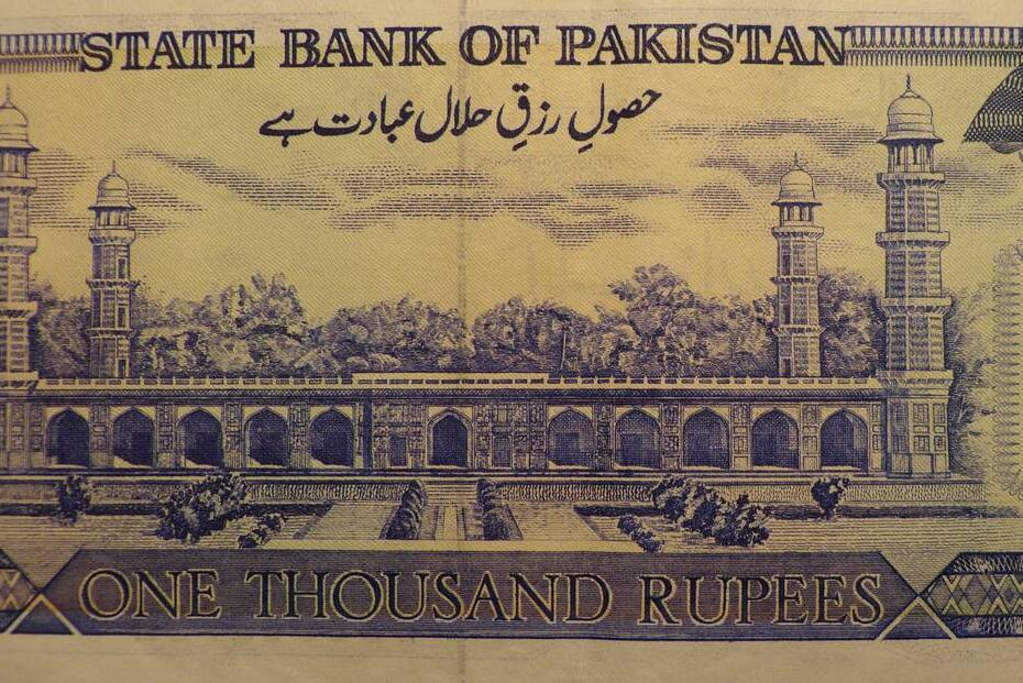 Tomb of Jahangir on a Pakistani 1000 rupee note